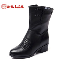 Spider King womens boots womens boots leather boots Martin short women England short barrel stout thick-soled platform boots