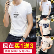 Summer men's short sleeved t-shirt t-shirt cotton Youth Summer Korean version of half sleeve on the clothes men