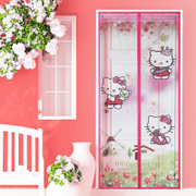 Mosquito curtain mute encryption magnetic soft screen door summer bedroom screens customized Velcro sand curtain fabric