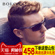 Tyrannosaurus Rex Sunglasses driver genuine men driving mirror mirror polarized sunglasses glasses before the Wei Chao sports personality
