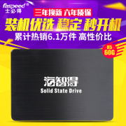 H5-60G PLUS solid state hard disk 2.5 inch SATA3 desktop notebook SSD non 64G
