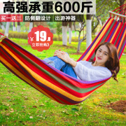 Shengyuan hammock rollover Outdoor Leisure Canvas stick double dormitory dormitory artifact hammock