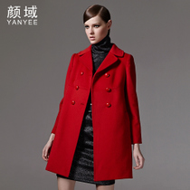 Yan Yu winter brand new Europe and long wool double breasted lapel woolen coat loose coats