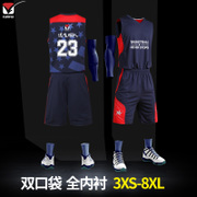 Xunfei basketball suit male college games DIY custom font print Jersey children Training Jersey group purchase