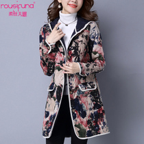 National wind coat womens long quilted coat leisure loose lightweight hooded winter wear Chinese-style flowers Quilted Jacket