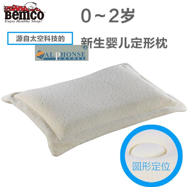 Bemco 0-1-2 years old baby shape memory pillow accusative newborn children baby pillow P007 new shipping