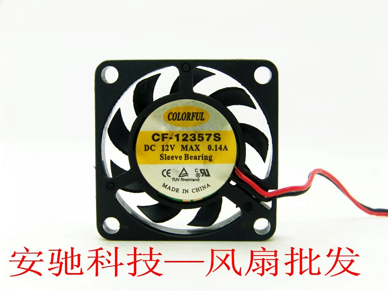 COLORFUL 3507 CF - 12357 - s 12 v 0.14 A 3 cm 2 line cooling fans