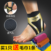 The best acute ankle sprain ankle brace and fixed ankle protective sports equipment basketball football ankle