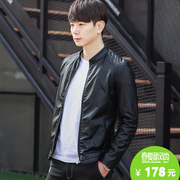 2017 new men's casual leather jacket in the spring of the new trend of young men and women PU