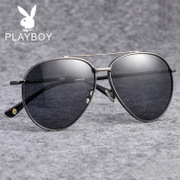 Dandy men drivers Sunglasses mirror polarized sunglasses sunglasses new glasses myopia eyes