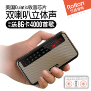 Rolton/ Le Ting T60 radio old man charging mini mini audio card reader portable player