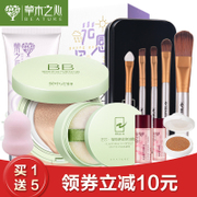 The vegetation in the heart muscle porcelain light makeup set beauty cosmetics suit for students beginners complete nude make-up
