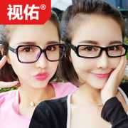 As you computer radiation proof glasses goggles female tide anti blue men mobile phone flat mirror mirror anti fatigue