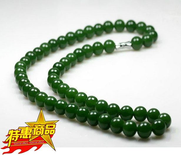 Near the end of one yuan for the auction of Hetian jade jade jade jade pendant necklace Kunlun bead chain spinach green