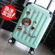 M9 pull rod suitcase luggage suitcase password box student universal wheel men and women 20 inch 24 inch 28 tide