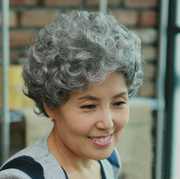 The old granny grey wig wig wig wig hair curly gray female props show the old lady