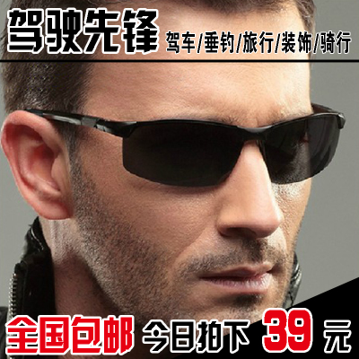 2016-new men's sunglasses men sunglasses polarized fishing glasses wave driver mirror drive mirror frog mirror