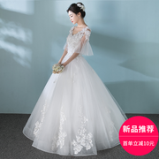 Wedding dresses, 2017 new summer Korean big yards, the bride married thin, V collar Princess Qi dream tail