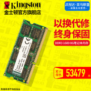 Kingston Kingston DDR3 1600 8G notebook memory computer memory package mail