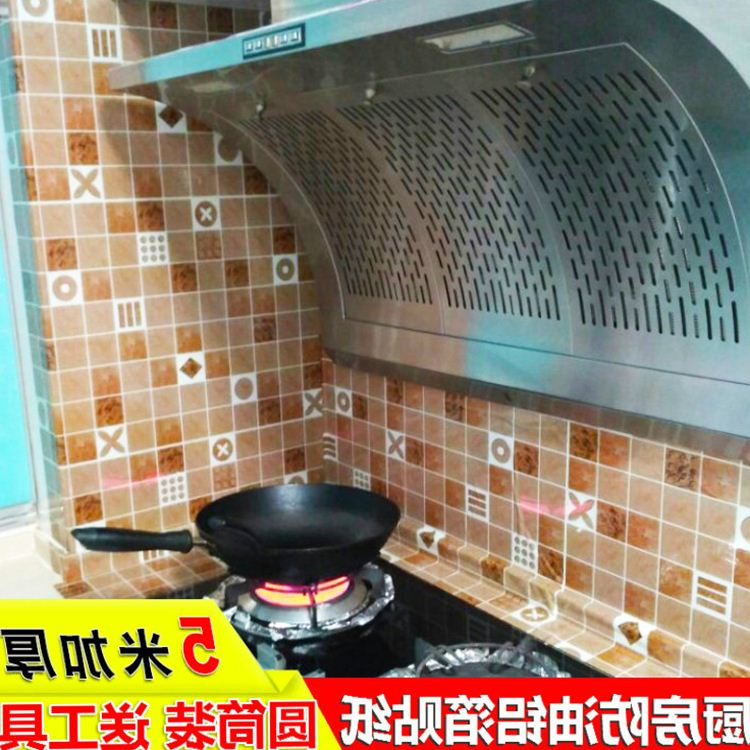 New explosion, good goods, home kitchen stickers, thickening aluminum foil, mosaic, high temperature cabinet, new cheap