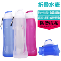 Silicone soft folding outdoor Tourism travel travel supplies silicone bottle water bottle water bottle