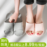 Female bathroom slippers summer indoor Home Furnishing with flat plastic bath shower slippers with the summer home male lovers