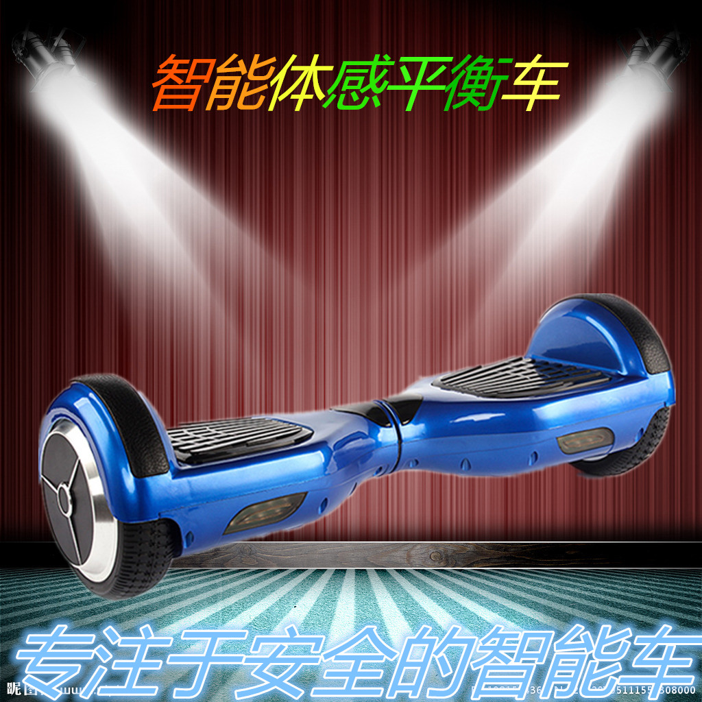 Shipping car electric car balance skateboard somatosensory shilly car wheel electric vehicle for children to adult Rover