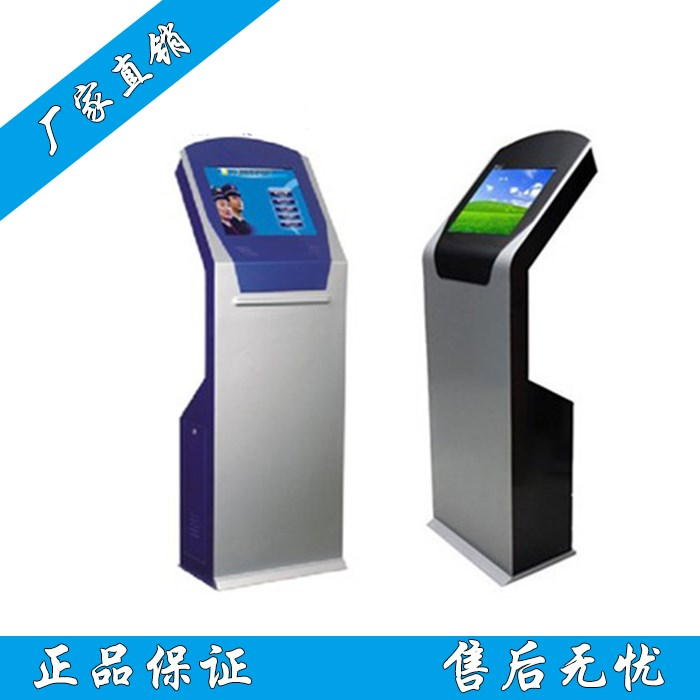19-22-32-42-46-50-55 touch touch screen/touch machine parts/accessories