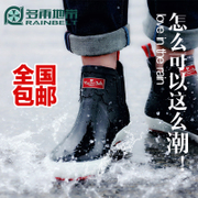 RAINBELT fashion boots mens shoes slip BOOTS Mens water short tube shoes summer outdoor shoes