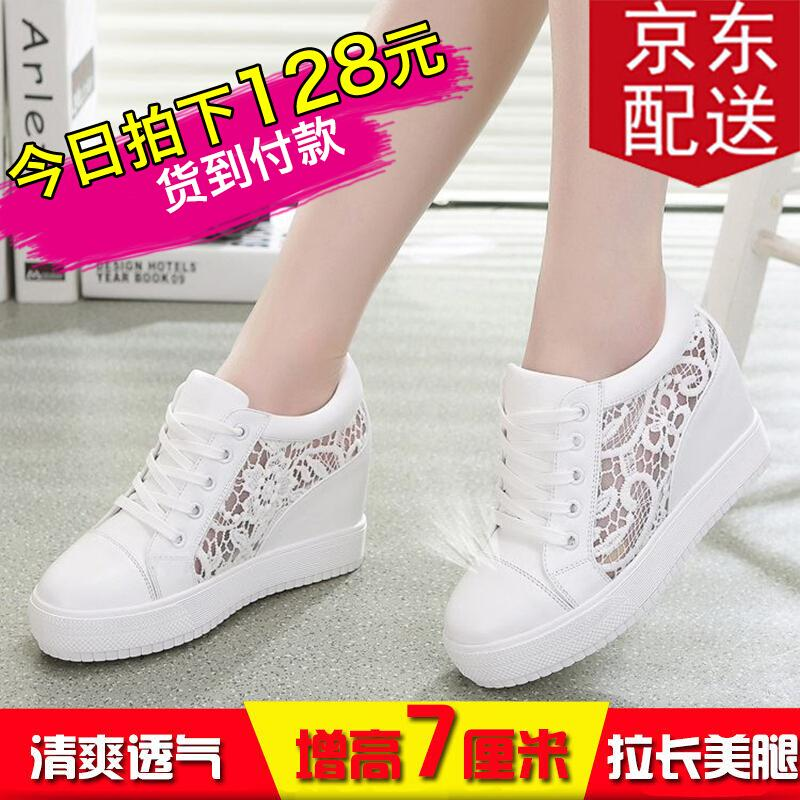 Weizhi point increase in female casual shoes shoes breathable gauze thick white shoe bottom slope Korean documentary shoes white