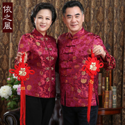The elderly couple had festive costume female golden winter padded old birthday clothes cotton padded jacket