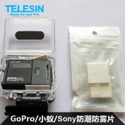 Gopro/ small ant sports camera waterproof moisture-proof anti fog film hero4/5 diving dry film Gopro accessories