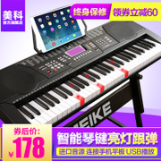 More than 8650 61 adult piano keys & key teachers teaching children intelligent electronic piano beginners entry