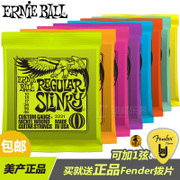 American EB licensed Ernie Ball 2221 strings, 2223 nickel plated electric guitar string, 0910 sets of string sets