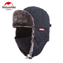 NH moved mens thick warm winter Hat winter Korean version of Lei Feng Chao womens outdoor ski Hat ear protector riding Hat
