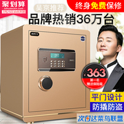 Big one WiFi safe, household anti-theft fingerprint safe, office password, small invisible storage cabinet, bedside
