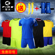 Short sleeved football suit, men's and women's tailored long sleeve football training clothes, team competition, team buy children's football clothes