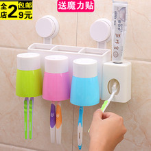 Creative home wash sets, practical lazy household items, small commodities, daily home life, bathroom products