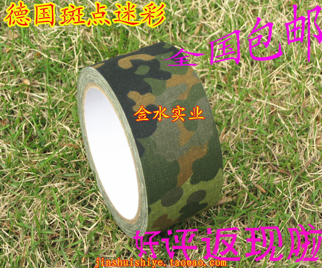 German spot camouflage adhesive tape Hunting around lens camera Adhesive waterproof camouflage telescopic free shipping