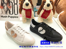 The spring of 2017 litzi purchasing Hush Puppies leave one with ten women CQWA1A01 A1A01