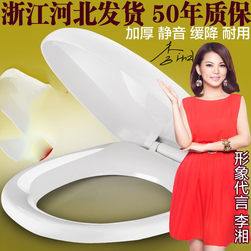 2017, closestool cover, new general closestool cover, closestool cover, single use double purpose cover plate, can crouch can sit toilet cover