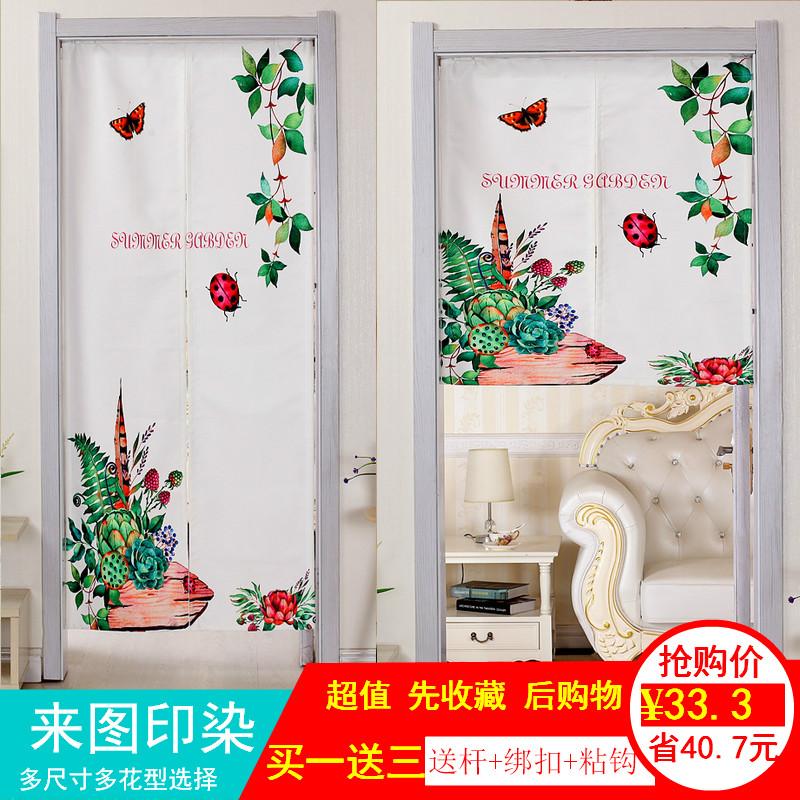 棉麻布艺门帘卧室卡通半帘厨房风水隔断帘卫生间厕所帘子装饰布帘