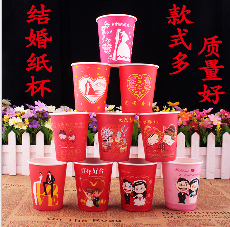 Wholesale wedding supplies wedding cups wedding disposable cups thickened wedding 50 Pack wedding Tea Cup