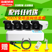 Hikvision POE monitor package 2 million 1080P network monitoring device home monitoring package HD