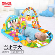 Music Fort foot pedal piano baby fitness rack baby music toys 0-1 years 3-6-12 months
