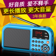 EN F201 mini audio card portable radio speakers MP3 Walkman player Claus