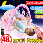 Piano pedal baby gym for newborn baby blanket music game toy 0-1 year 3-6-12 month