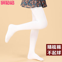 Children dance fall winter white Candy-colored pantyhose girls pantyhose pantyhose at the end of Terry thickened