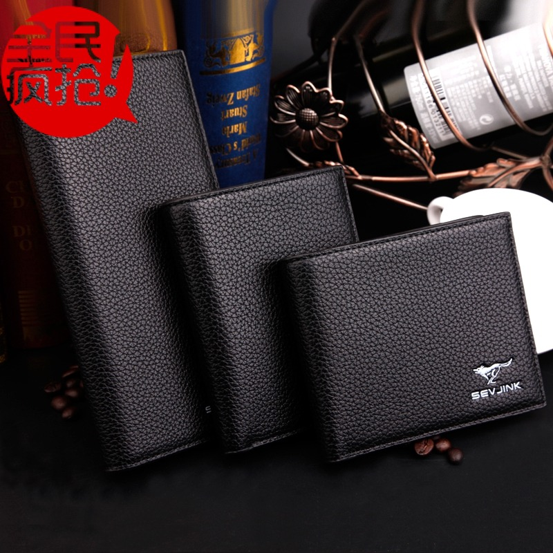 Men wallet large zip around wallet leather wallet men's short vertical boom youth cross thin soft wallet Korean little wallet