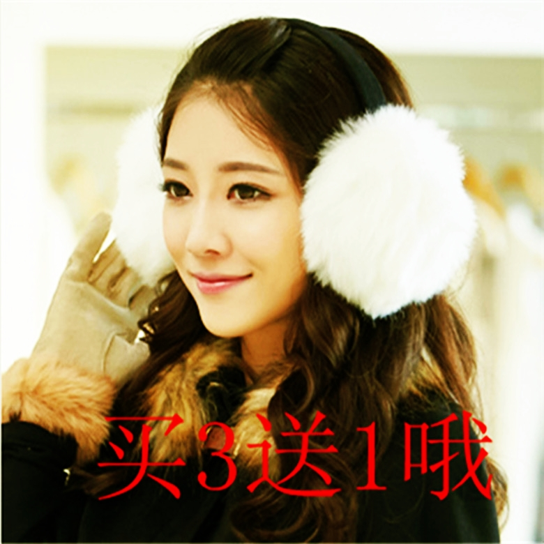 Earmuffs gray pink black ears, ear BaoDongJi female warm earmuffs wu zi imitation rabbit hair after folding bag mail